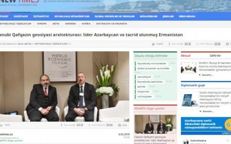 Cənubi Qafqazın geosiyasi arxitekturası