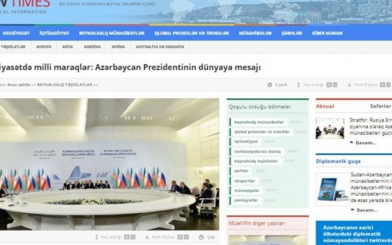 Xarici siyasətdə milli maraqlar: Azərbaycan Prezidentinin dünyaya mesajı