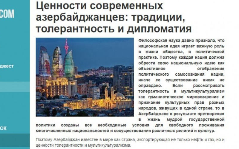 Tolerantlıq və multikulturalizmin Azərbaycan modeli əsrlər boyu mövcud olub