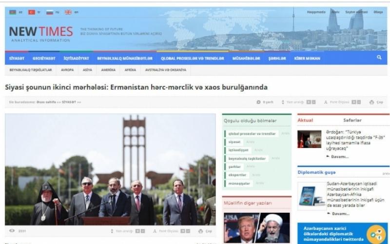 Siyasi şounun ikinci mərhələsi: Ermənistan hərc-mərclik və xaos burulğanında