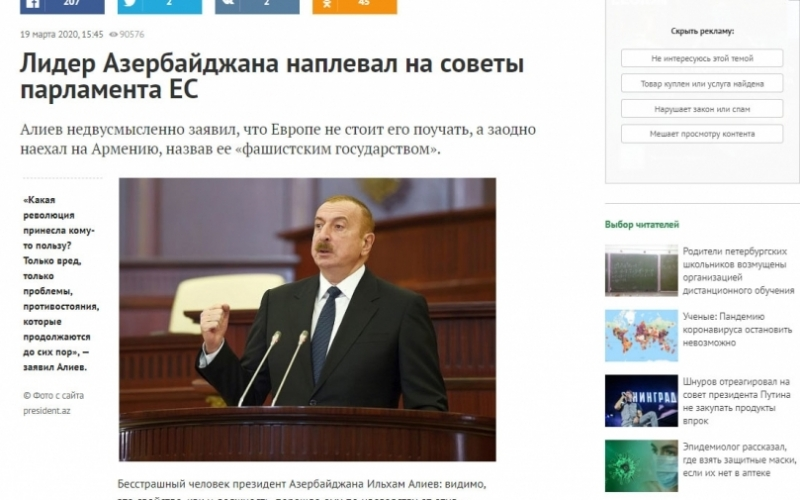 Rusiya nəşri Prezident İlham Əliyevin uğurlu daxili və xarici siyasətindən bəhs edir