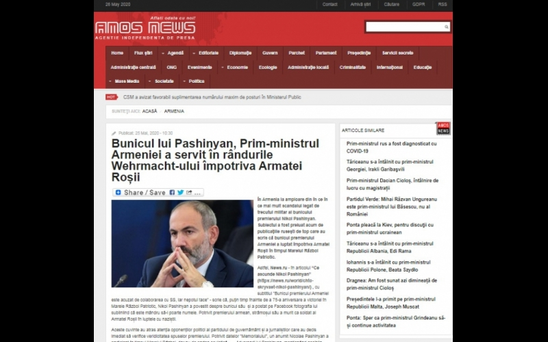 """Rumıniyanın """"AmosNews"""" xəbər agentliyi Nikol Paşınyanın babasının faşistlərlə əməkdaşlığından yazıb"""