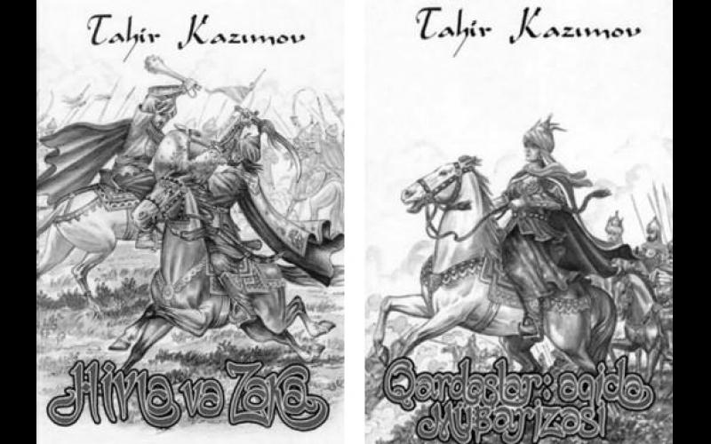 XV əsr Azərbaycan tarixinin uğurlu bədii ifadəsi