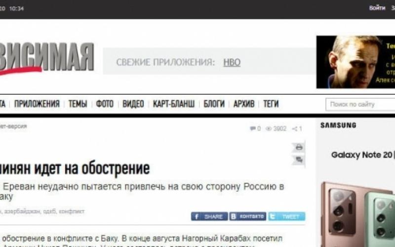 """""""Nezavisimaya qazeta"""": Nikol Paşinyan kəskinləşməyə doğru gedir"""