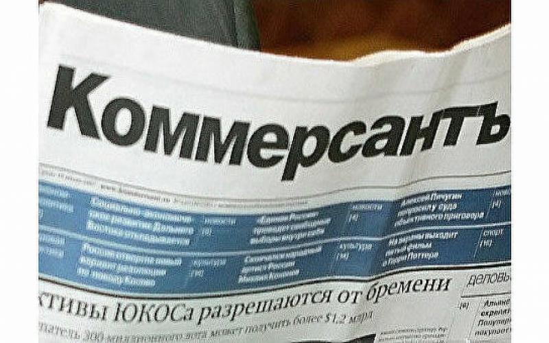 """""""Kommersant"""" Azərbaycan Prezidentinin BMT-dəki çıxışını """"olduqca kəskin"""" adlandırıb"""
