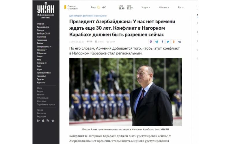 """Ukrayna mediası Prezident İlham Əliyevin """"Əl-Cəzirə"""" televiziya kanalına müsahibəsinə geniş yer ayırıb"""