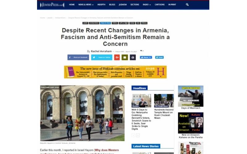 """""""Jewish Press"""" informasiya agentliyi Ermənistanda hökm sürən faşizm və antisemitizm barədə məqalə yayıb"""