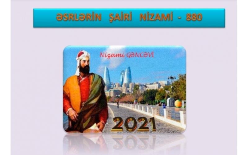 Nizami Gəncəvi haqqında biblioqrafik icmal hazırlanıb