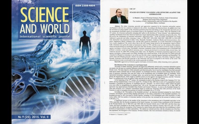 """Professor Əli Həsənovun elmi məqaləsi Rusiyanın nüfuzlu """"Science and world"""" jurnalında dərc edilib"""