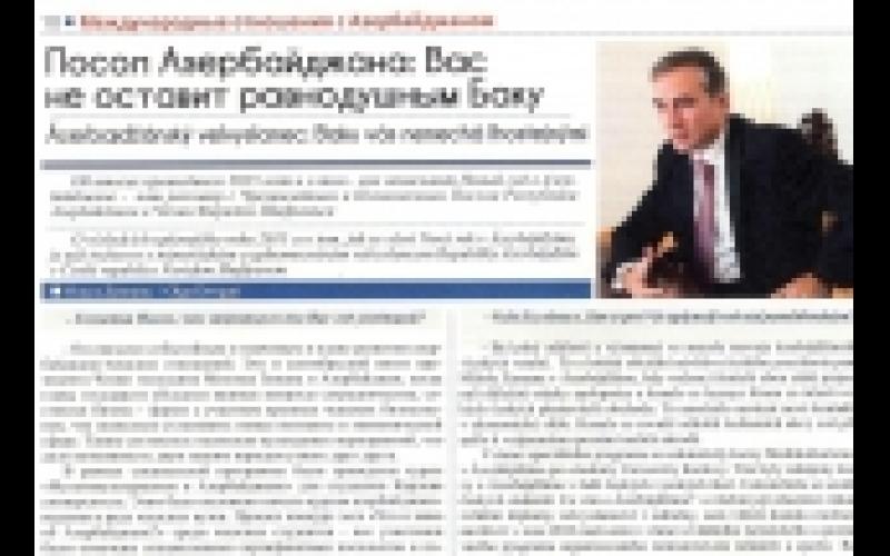 """Çexiyanın """"Visainfo.cz"""" jurnalı Azərbaycandan yazıb"""