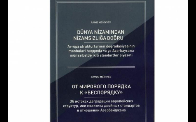 Ramiz Mehdiyevin yeni kitabı çap edilib