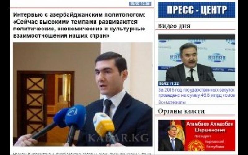 """Azərbaycan politoloqu Qırğızıstanın """"Kabar"""" agentliyinə müsahibə verib"""
