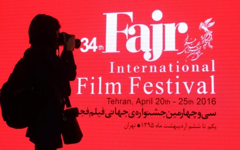 """""""Qanlı Yanvar"""" filmi Tehranda keçirilən """"Fəcr"""" film festivalında"""