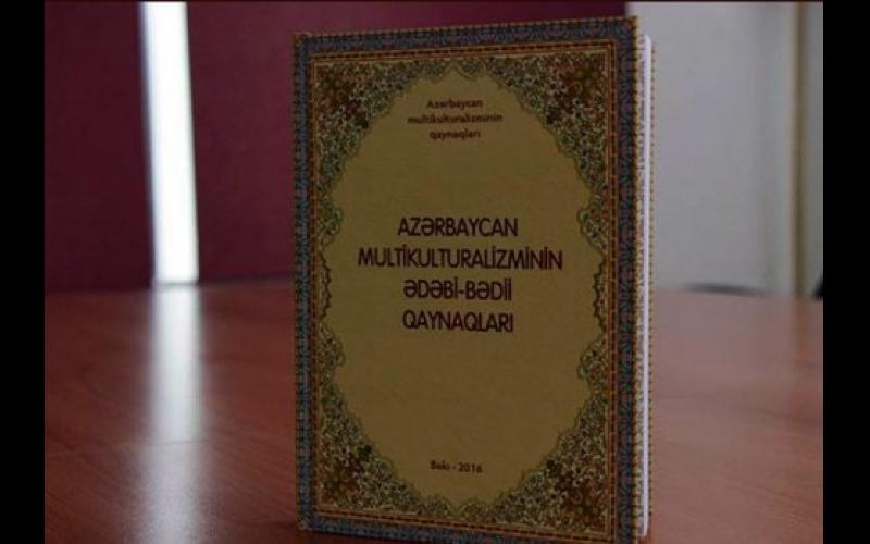 """Fransız İnstitutunda """"Azərbaycan multikulturalizminin ədəbi-bədii qaynaqları"""" kitabı təqdim ediləcək"""