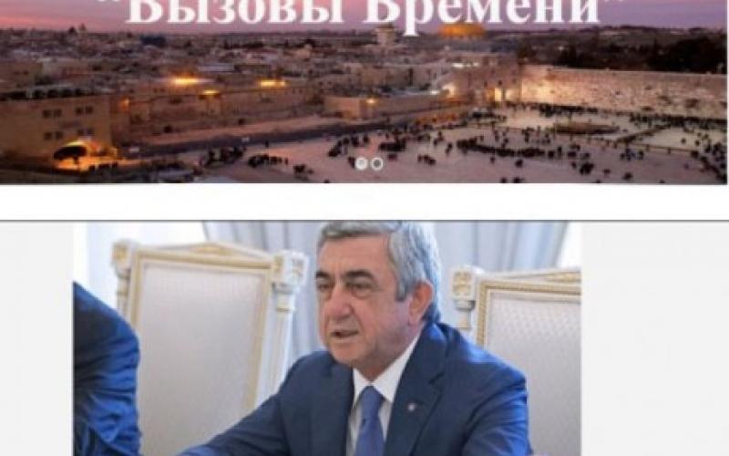 """""""Zamanın çağırışları"""": Sarkisyan rejiminin nə ölkəni idarə etmək strategiyası, nə də taktikası var"""