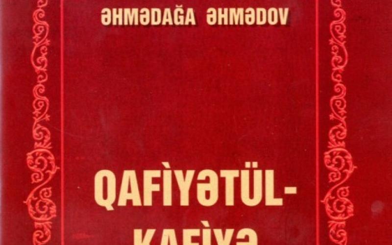 Klassik irsimizin tədqiqi üçün dəyərli vəsait