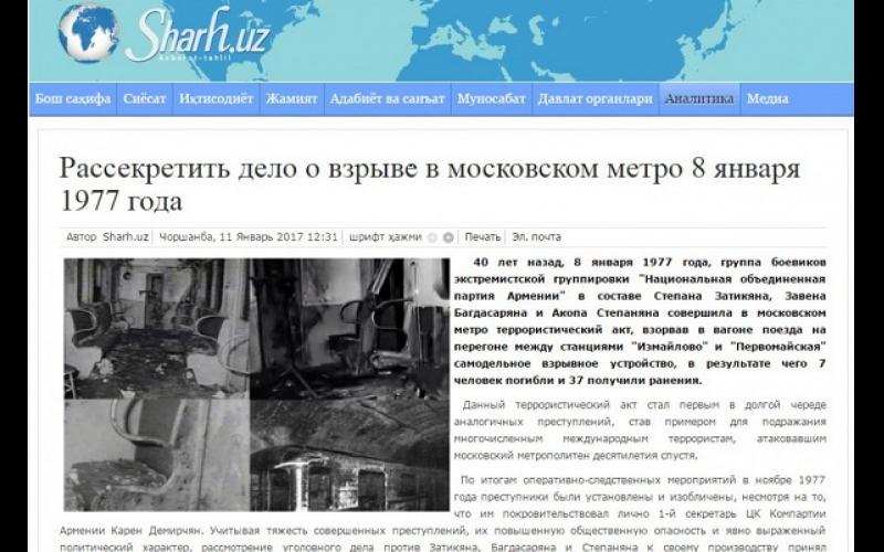Özbəkistan portalı erməni terrorundan yazıb
