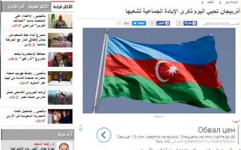 Misir mətbuatı azərbaycanlıların soyqırımından yazıb