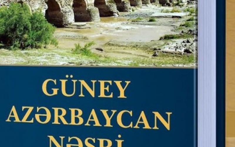 """""""Güney Azərbaycan nəsri"""" antologiyası"""