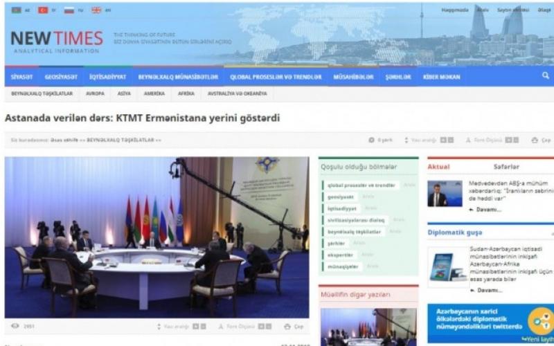 Astanada verilən dərs: KTMT Ermənistana yerini göstərdi