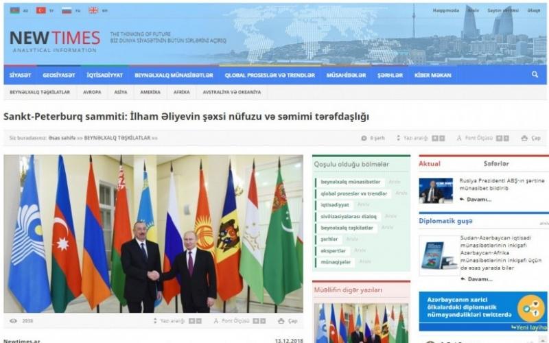 Sankt-Peterburq sammiti: İlham Əliyevin şəxsi nüfuzu və səmimi tərəfdaşlığı