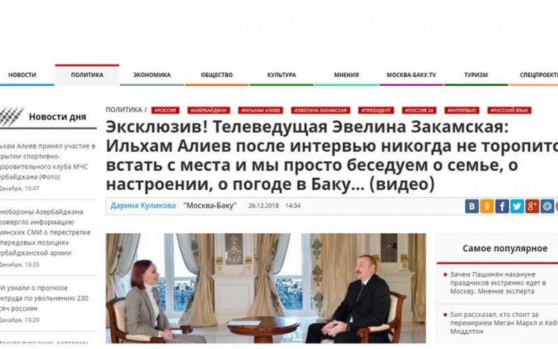 Teleaparıcı Evelina Zakamskaya: İlham Əliyev gələcəyə inamla baxır