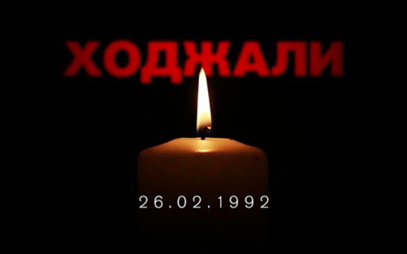 SOCAR-ın Ukraynadakı əməkdaşları Xocalı soyqırımının 27-ci ildönümünü qeyd etdilər
