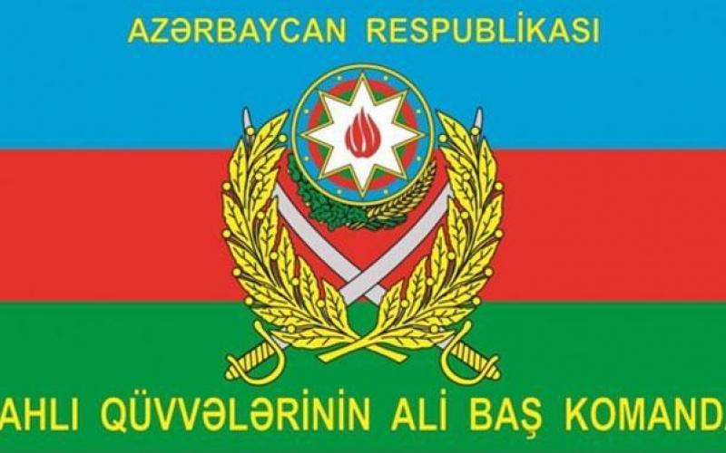 Ali Baş Komandanın bayrağının hazırlanması, saxlanması və asılması qaydası müəyyənləşdi