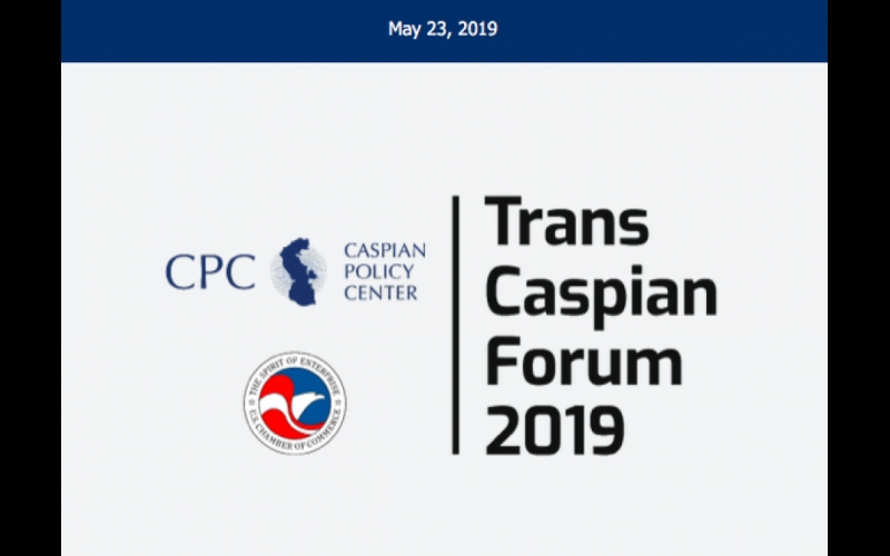 Vaşinqtonda dördüncü Trans-Xəzər Forumu keçiriləcək