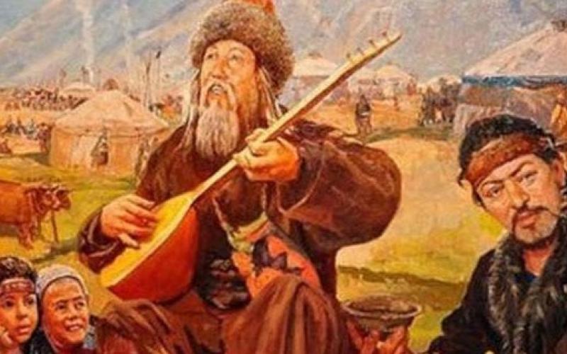 """""""Kitabı Dədə Qorqud""""un 3-cü nüsxəsi tapıldı"""