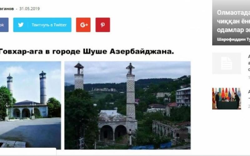 Xarici media erməni vandalizmindən yazıb