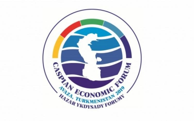 Xəzər İqtisadi Forumu çərçivəsində innovativ əməkdaşlıq proqramı təqdim ediləcək