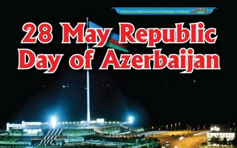 Azərbaycan diplomatiyasının 100 illiyinə həsr olunmuş xüsusi buraxılış çap edib