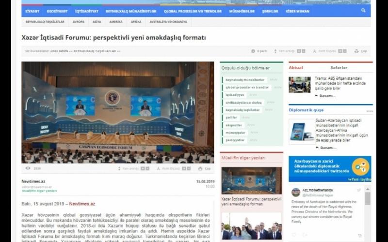 Xəzər İqtisadi Forumu: perspektivli yeni əməkdaşlıq formatı