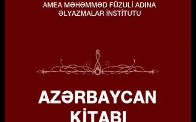 """""""Azərbaycan kitabı"""" adlı kataloq çapdan çıxıb"""