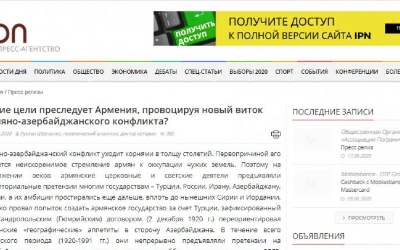 Moldovanın tanınmış siyasi analitiki Ermənistanın Tovuz istiqamətindəki təxribatını pisləyib