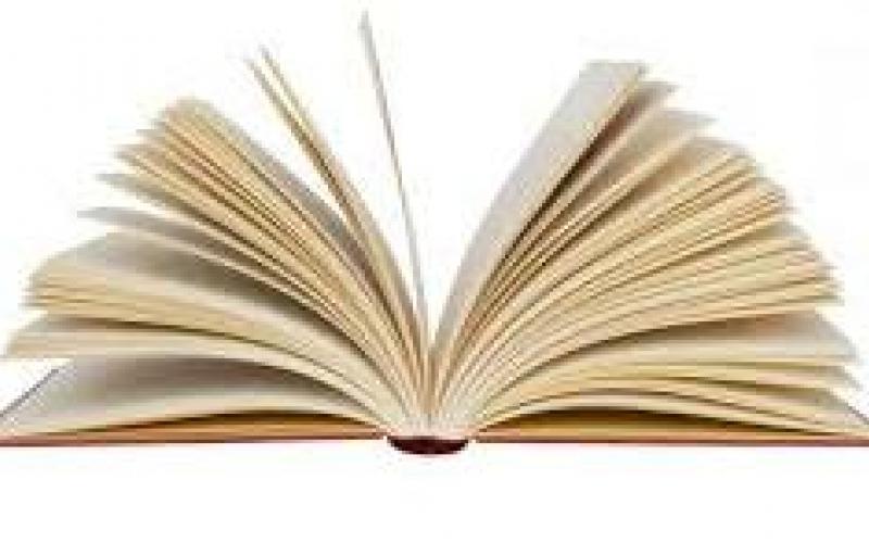Azərbaycan 1941-1945-ci illər  biblioqrafiyasının birinci kitabı işıq üzü görüb