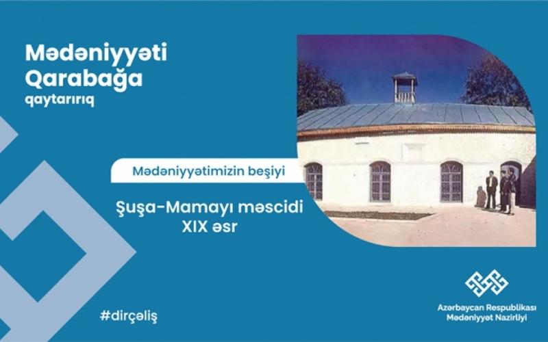 """""""Qarabağ – mədəniyyətimizin beşiyi"""": Mamayı məscidi"""