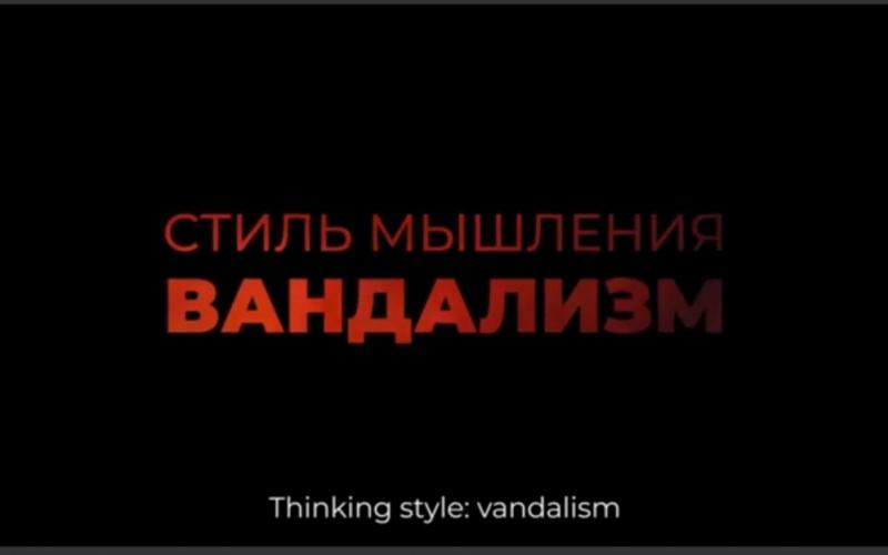 Erməni vandalizmindən bəhs edən sənədli film hazırlanıb