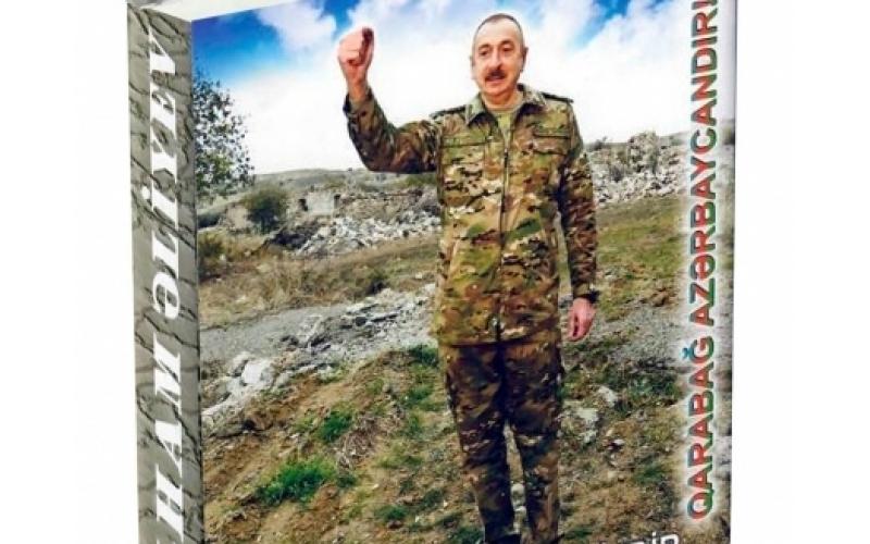 """""""İlham Əliyev. İnkişaf - məqsədimizdir"""" çoxcildliyinin 107-ci kitabı çapdan çıxıb"""