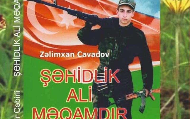 """""""Şəhidlik ali məqamdır"""""""