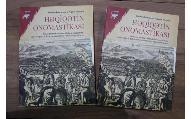 """""""Həqiqətin onomastikası"""" kitabı nəşr olunub"""