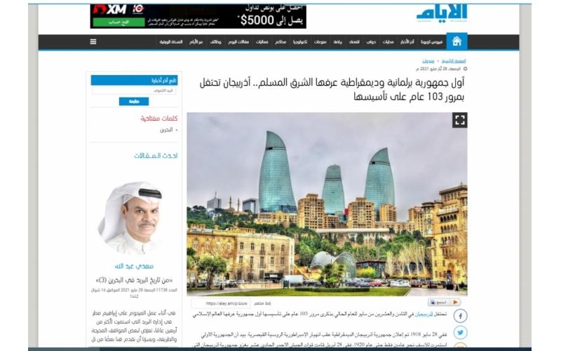 Xarici media: Azərbaycan Şərqin ilk demokratik respublikasının ildönümünü qeyd edir