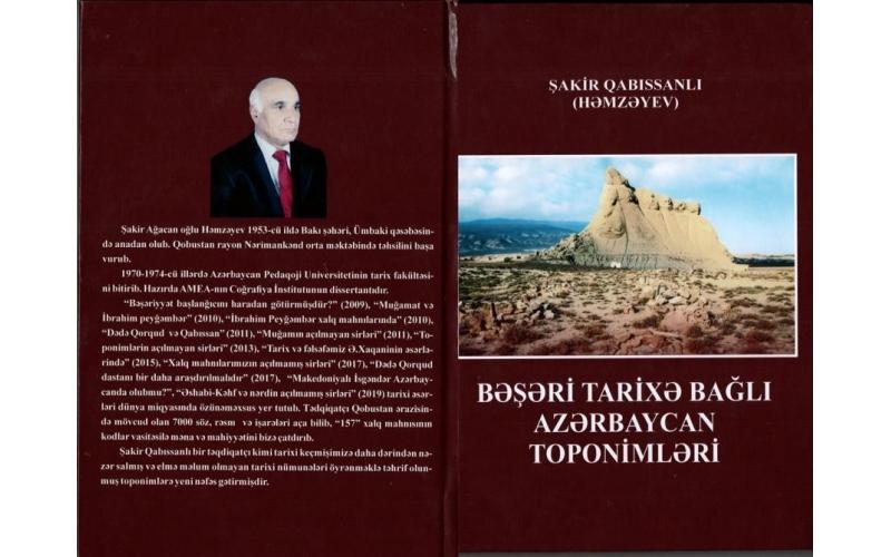 Azərbaycan toponimləri ilə bağlı kitab nəşr olunub
