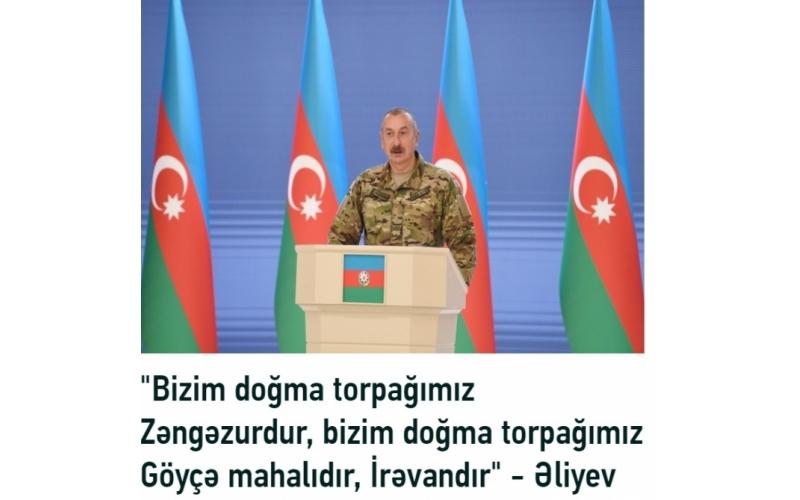Gürcüstanın KİV-ləri Azərbaycan Prezidentinin çıxışına geniş yer verib