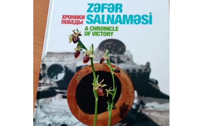 """""""Zəfər salnaməsi"""" adlı kitab çap edilib"""