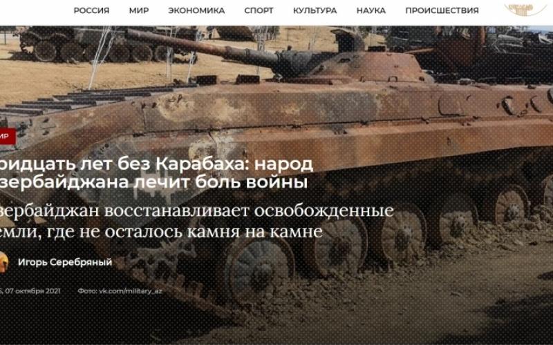 Rusiyalı jurnalist: Azərbaycan işğal illərində daşı daş üstündə qalmamış ərazilərini bərpa edir