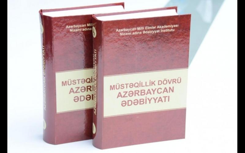 """""""Müstəqillik dövrü Azərbaycan ədəbiyyatı"""""""