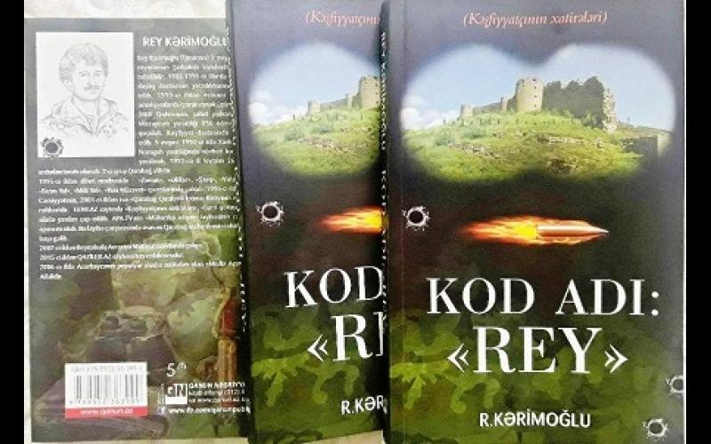 Rey Kərimoğlunun kitabı işıq üzü gördü