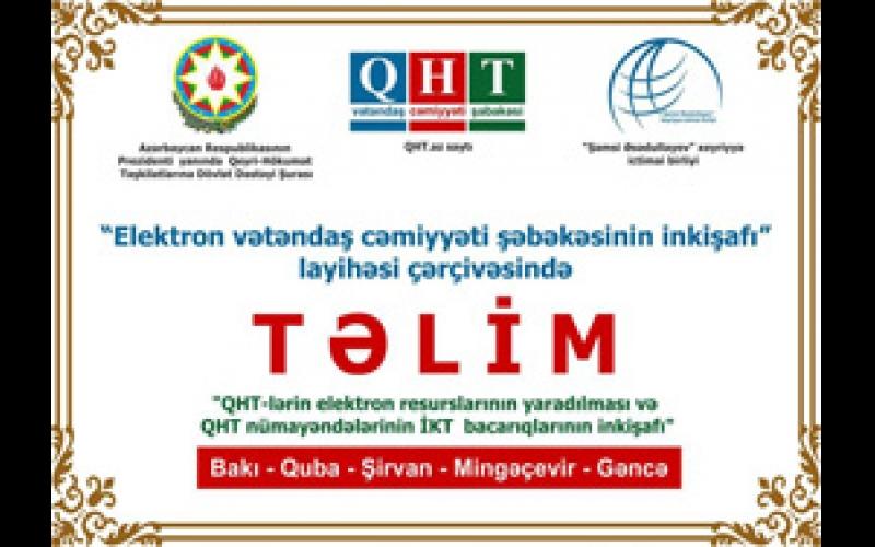 """""""Elektron vətəndaş cəmiyyəti şəbəkəsinin inkişafı"""